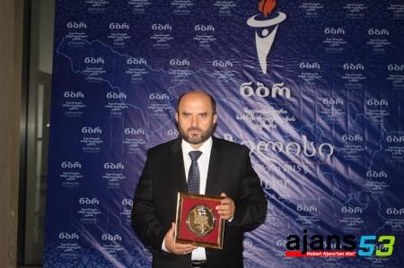 Rizeli İş Adamına Gürcistan' dan Altın Madalya